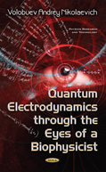 Quantum Electrodynamics through the Eyes of a Biophysicist - By Volobuev Andrey Nikolaevich